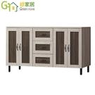 【綠家居】澳利亞 現代5尺四門三抽餐櫃/收納櫃