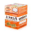 日本 Yuskin 悠斯晶 A乳霜 120g+12g 60週年慶版【新高橋藥妝】