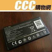 ASUS ZenFone4 電池 華碩 A400CG 電池 C11P1404 電池 內置電池 內建電池