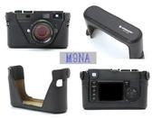 【】ARTISAN&ARTIST 義大利皮革半截式相機套 公司貨 LMB M9NA / LMB M10 / LMB MPM