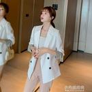 西裝外套 年韓版休閒百搭大碼顯瘦小西裝時尚潮流純色女士西裝外套 【全館免運】