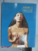 【書寶二手書T4/收藏_QBQ】中國嘉德2010秋季拍賣會_中國油畫(二)_2010/11/23