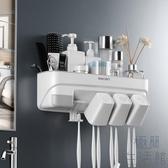 牙刷置物架免打孔漱口刷牙杯吸壁式壁掛牙具收納套裝【極簡生活】