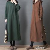 連帽衛衣裙女2020年新款氣質秋冬寬鬆大碼純色休閒加絨加厚 【快速出貨】
