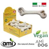 AMI 阿米狗棒 潔牙骨(大)75gx3支_愛家嚴選純素寵物食品 全素食健康狗點心 保健型點心