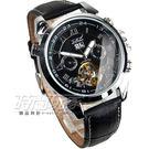 JARAGAR 全自動機械錶 雙日曆腕錶...