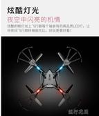 無人機 遙控飛機兒童玩具抗摔航拍無人機男孩充電四軸航模小學生大型禮物