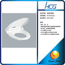 HCG和成 暖座馬桶座 AF702(H)...