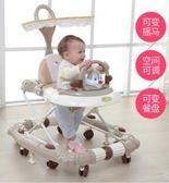 嬰兒學步車6/7-18個月寶寶防側翻多功能手推可坐男女孩帶音樂助步 法布蕾輕時尚igo