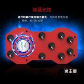(萬聖節鉅惠)手鍊散熱器發燙扇熱器降溫貼吸盤水冷卻式華為vivo小米8x風扇oppo蘋果7p