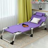 折疊床折疊椅 艾貝斯折疊床單人床午睡床辦公室躺椅午休床簡易陪護床行軍床睡椅 數碼人生igo