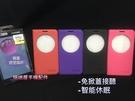 ASUS T00F ZenFone5 A500CG 5吋《智能感應視窗休眠無扣側掀翻皮套 原裝正品》手機套保護殼書本套