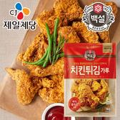 韓國 CJ 炸雞粉 1kg 韓式炸雞粉 炸雞 韓式炸雞 酥炸粉 調味粉 韓式 韓國炸粉