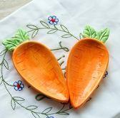 【年終】全館大促陶瓷可愛卡通蘿卜小碟子日式餐具醋碟醬油碟調味碟餐碟菜碟