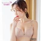 內衣女前扣無鋼圈性感小胸胸罩聚攏調整型少女薄款無痕收副乳文胸 新年禮物