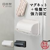【日本製】【Inomata】日本製 廚房紙巾架 純白色(一組:3個) SD-13649 - Inomata