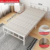 折疊床 折疊床單人床辦公室午睡簡易雙人出租房便攜1.2米家用午休硬板床【全館免運】