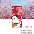 [XZ3 軟殼] Sony Xperia xz3 H8416 手機殼 保護套 外殼 招財貓