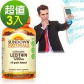 《Sundown日落恩賜》頂級61%卵磷脂膠囊(100粒/瓶)3入組
