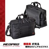 現貨配送【NEOPRO】日本機能包品牌 3WAY背包 電腦公事包 斜背包 輕量 雙肩背包【2-038】