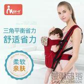 天才一叮多功能嬰兒背帶新生兒初生寶寶抱帶橫抱背巾前橫抱式背袋