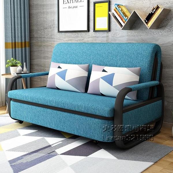 沙發床 多功能可摺疊沙發床兩用經濟型1.2米單人雙人沙發床小戶型網紅款 小艾時尚NMS