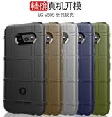 LG V50S護盾戰甲磨砂軟膠手機殼V50S全包防摔保護套V50S商務男殼