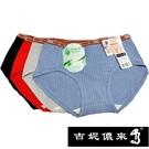 【吉妮儂來】舒適草珊瑚平口棉褲 隨機取色6件組 4803