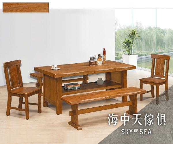 {{ 海中天休閒傢俱廣場 }} F-21 摩登時尚 餐桌系列 290-6  松木鋼絲紋特大大6尺餐桌(不含玻)