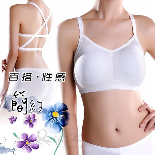 內搭/平口  簡約!後背交叉細帶可拆式胸墊小可愛背心 白 538418