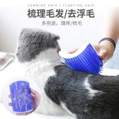 角按摩刷貓咪用品蹭臉貓抓板