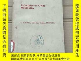 二手書博民逛書店principles罕見of X-ray metallurgy(P1352)Y173412