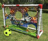 兒童足球門幼兒園家用室內戶外金屬足球門框親子游戲玩具帶球檔布  古梵希igo