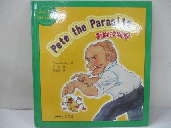 【書寶二手書T1/少年童書_KNI】Pete the Parasite─蟲蟲找新家(附CD1片)_COLEEN REDDY, 薛慧儀, 胡尼