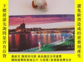 二手書博民逛書店罕見〈中國齊齊哈爾勞動湖〉-宣傳小畫冊8298 王洪生 齊齊哈爾