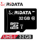 【YUDA悠達集團】RiDATA錸德 MicroSDXC UHS-1 32G 記憶卡/TF卡/T-Flash /終身保固/毅