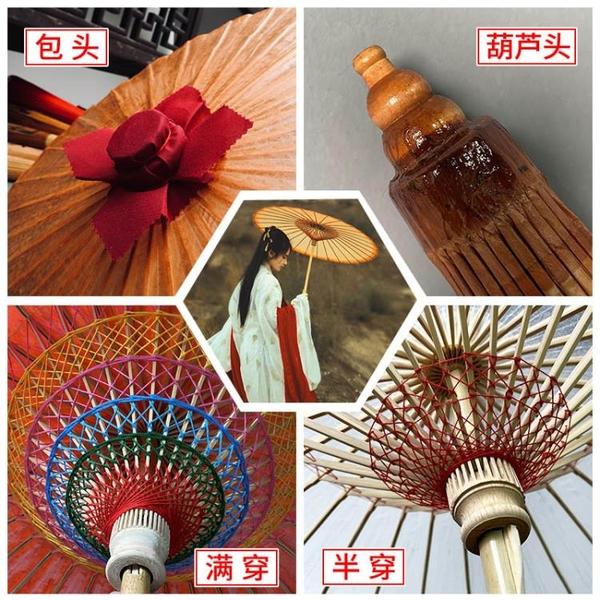 油紙傘防雨防曬實用裝飾