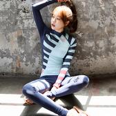 韓國潛水服套裝 女防曬水母服衣浮潛服沖浪服分體長袖長褲游泳衣   星河光年