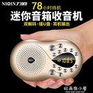 力勤Q5新款收音機老人便攜式老年人迷你袖珍fm調頻廣播半導體小型隨身聽 快意購物網