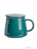 辦公室泡茶杯子家用陶瓷杯帶蓋茶水分離水杯簡約馬克杯 伊芙莎
