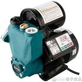 藤原增壓泵家用全自動靜音自吸泵自來水井水管道吸水機加壓抽水泵  (橙子精品)