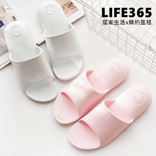 軟墊厚底拖鞋 居家拖鞋 室內 拖鞋 加厚 情侶款 浴室 客廳 軟底 EVA【RS738】