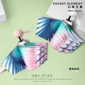 雙12購物狂歡-口袋元素超輕小太陽傘遮陽防紫外線女雨傘折疊晴雨兩用防曬五折傘交換禮物