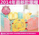 麻麻乖寶貝 加高66CM 遊戲圍欄 安全圍欄 嬰兒護欄 幼兒圍欄 門欄 10大片