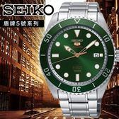 SEIKO日本精工盾牌5號鏤空機械腕錶4R35-02D0G/SRPB93J1公司貨/王力宏/禮物/情人節