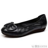 媽媽鞋軟底女真皮春秋皮鞋單鞋舒適百搭平底防滑老人鞋豆豆鞋女鞋
