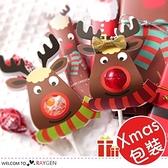 DIY聖誕麋鹿造型棒棒糖裝飾紙卡 25入/組