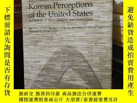 二手書博民逛書店korean罕見perceptions of the unite
