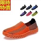 編織鞋(單雙)-舒適透氣防滑耐磨懶人手工男女休閒鞋7色69t2【時尚巴黎】