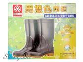 【雨具系列】三和牌男雙色雨鞋~內襯針織棉.耐磨耐油.強韌~底部加強~更耐穿 (SRH072)